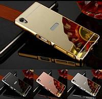 Чехол Sony Xperia M5 Dual E5603 E5606 E5653 E5633 E5643 E5663 зеркальний метал золотой