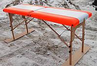 Стол массажный деревянный 2х секционный, кушетка, для наращивания ресниц, RELAX.косметологии, процедур, тату оранжево-белый