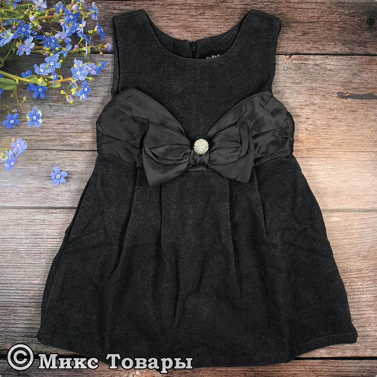 Сарафан с бантиком серого цвета для девочек Размеры: 3,4,5,6 лет (6339)