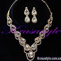 Набор украшений с алмазами (золото)