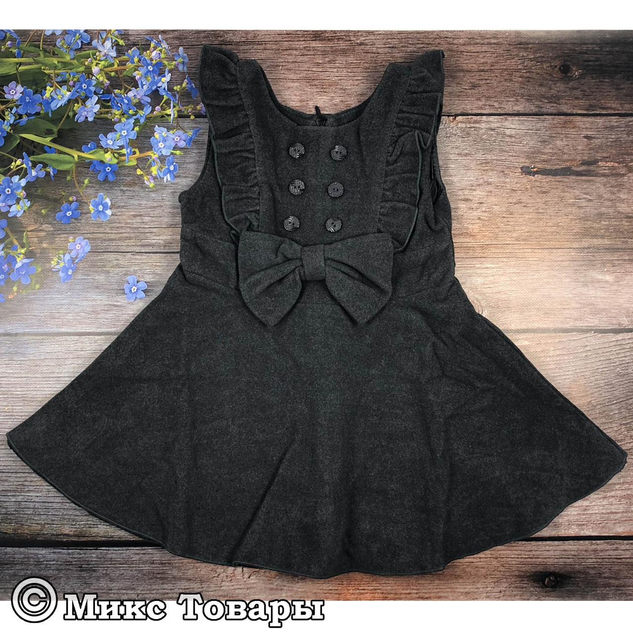 Детский сарафан серого цвета для девочек Размеры: 3,4,5,6 лет (6342)