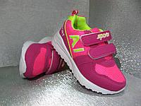 Кроссовки  детские малиново- розовые для девочки 27р.