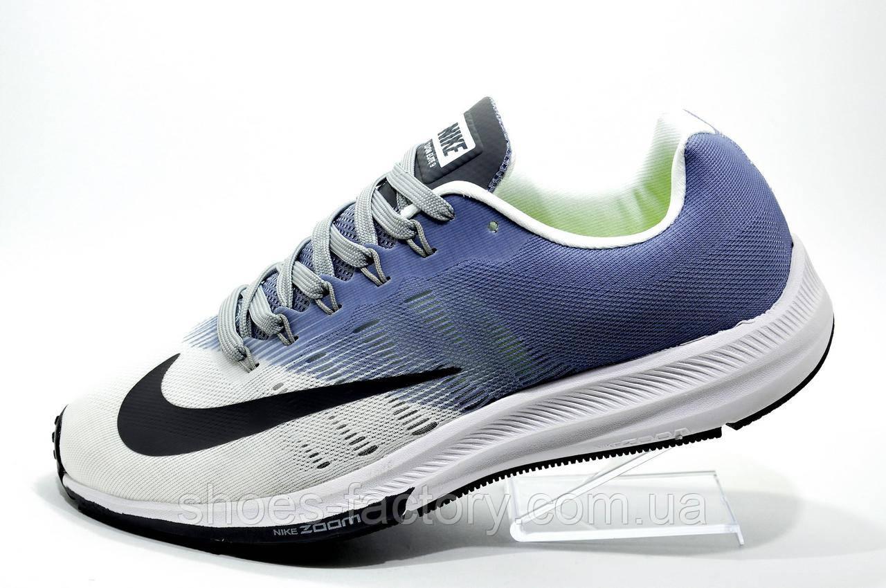 Беговые кроссовки в стиле Nike Zoom Elite 9, Mens
