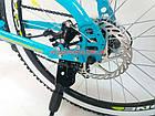 Подростковый велосипед Cyclone Dream 24 дюйма голубой, фото 7