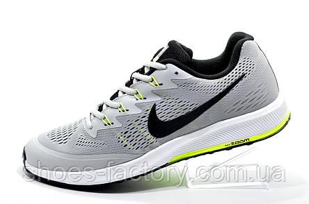 ddc5b90d Беговые кроссовки Nike Speed Rival, мужские: купить в Украине