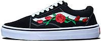 Женские кеды Vans Old Skool Rose Black/White (Ванс Олд Скул) в стиле черные с розами