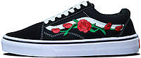 Мужские кеды Vans Old Skool Rose Black/White (Ванс Олд Скул) в стиле черные/белые с розами