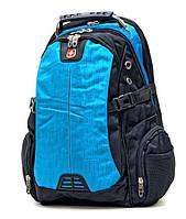 Рюкзак SwissGear ортопедический c накидкой от дождя