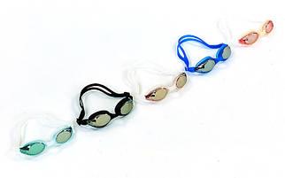 Очки для плавания SEALS 4200