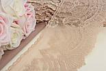 Кружево  Блюмарин с веерным узором, цвет капучино, 14 см., фото 2