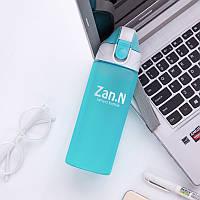 Бутылка пластиковая спортивная для воды и напитков (500 мл) голубая