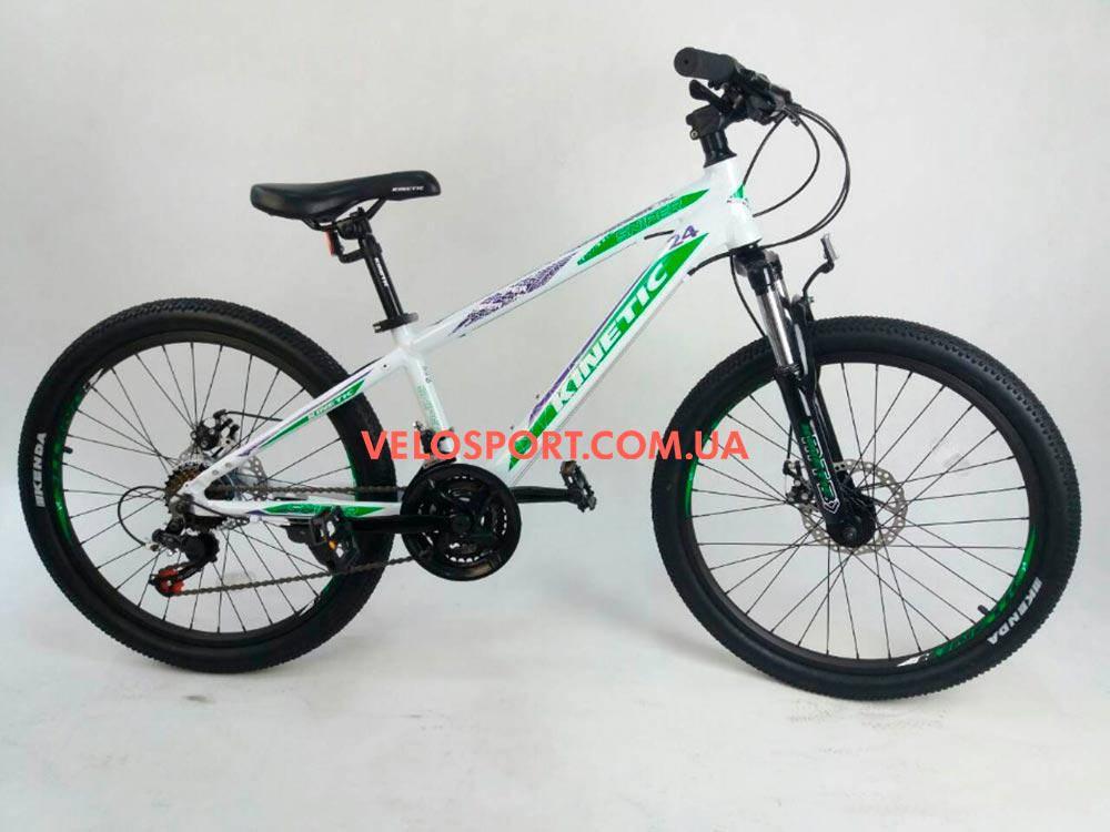 Подростковый велосипед Kinetic Sniper 24 дюйма белый