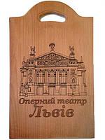 Доска сувенирная с выжиганием Оперний театр Львів(приємні спогади) 22*37