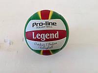 Мяч волейбольный Legend Ultimate