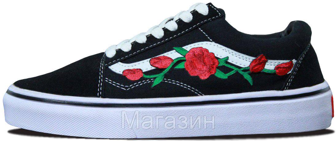 47ca7c1f12ae Женские кеды Vans Old Skool Rose Black White Ванс Олд Скул черные с розами