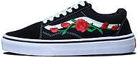 Мужские кеды Vans Old Skool Rose Black/White Ванс Олд Скул черные с розами
