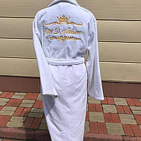 Махровый именной халат