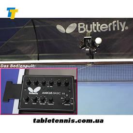 Пушка (робот) для настольного тенниса Butterfly AMICUS BASIC