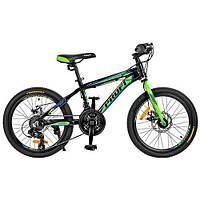 Горный велосипед Profi Hardy 20' , фото 1