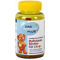 Мультивитамины для детей DAS gesunde PLUS Multivitamin желатиновые мишки, 60 шт