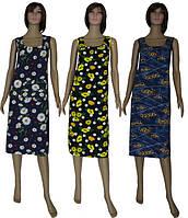 New! Классические женские сарафаны больших размеров Bretel Elastic ТМ УКРТРИКОТАЖ уже в продаже!