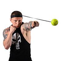 Тренажер для бокса Fight Ball (пневмотренажер)