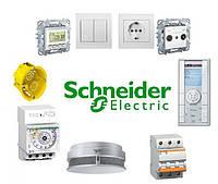 Электрофурнитура Schneider