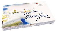 Набор акварельных красок ЗХК Невская палитра Белые Ночи 24 цвета кювета пластиковый пенал