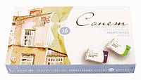Набор акварельных красок, Сонет, 16цв., кювета, картон