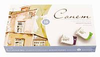 Набор акварельных красок ЗХК Невская палитра Сонет 16 цветов кювета картонная коробка