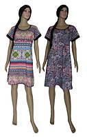 New! Летние молодежные платья в модных принтах Vintage ТМ УКРТРИКОТАЖ!