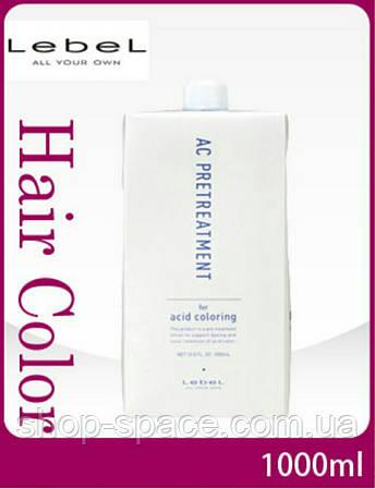 Lebel AC PRETREATMENT. Лосьон для обработки волос перед ламинированием