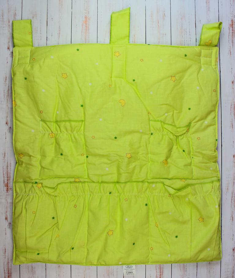 Карман в детскую кроватку для памперсов и бутылочек 70х60 см салатовый