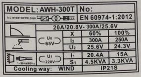 Procraft AWH-300T