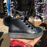 Ботинки с ушками и хвостиком 25 29 й
