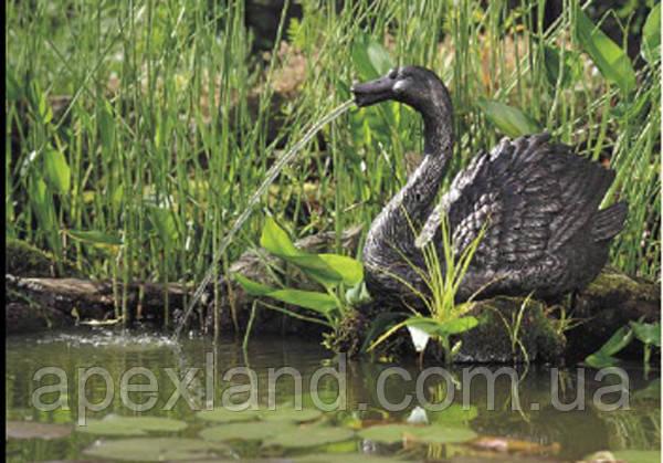 фонтан для пруда Лебедь