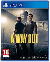 Игра PS4 A Way Out для PlayStation 4, фото 1