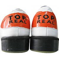 Штангетки  TOP REAL оранжево-белые