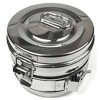 Коробка стерилізаційна з нержавіючої сталі з KONRICH № 1. Діаметр 150 мм, висота 90 мм