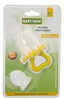 Фрут Фидер, силиконовый контейнер для прикорма (желтый цвет), Baby team