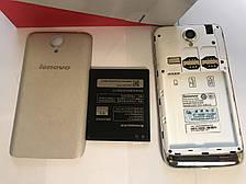 Lenovo S650 Silver
