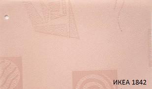 Тканевые роллеты готовые Икеа