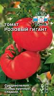 Томат Розовый гигант