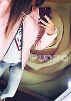 Женская куртка Жемчуг