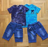 Трикотажный комплект для мальчиков с джинсовыми бриджами Grace 134-164 p.p.