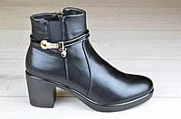 Весенние полусапожки ботинки ботильоны женские черные на широком каблуке (Код: Б1086)