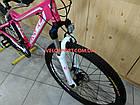 Горный велосипед Winner Stella 27.5 дюймов розовый, фото 4