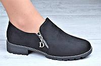 Весенние женские туфли, на молнии черные удобная колодка стильные (Код: Б1091)