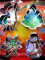 """Вырубка металлическая """"Новогодняя"""" набор из 4 штук, арт. ММ-399"""