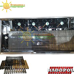 Радиатор внутрипольный Radopol KVK8 250*1250 с вентилятором